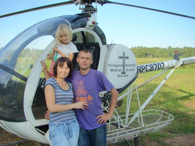 Mershalov family (2nd heli pilot)